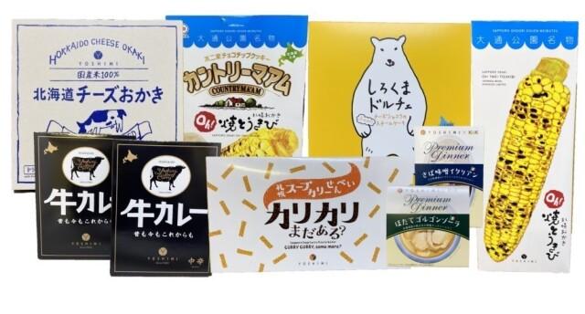 期間限定 5,000円ポッキリセット E (お菓子・絶品食品)送料無料