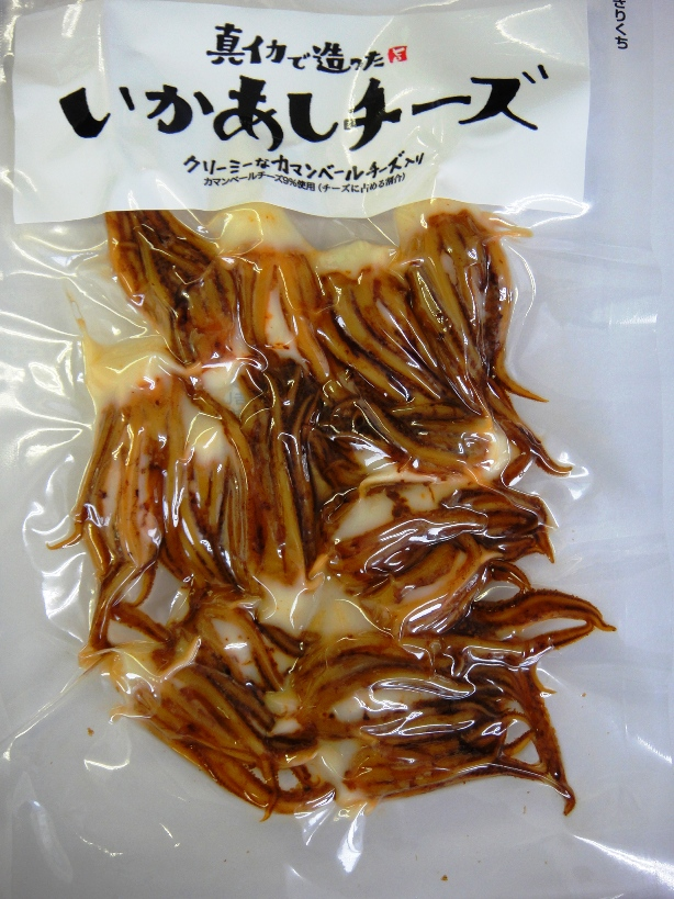 ikaasichi-zu