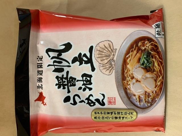 kaisenshouyu