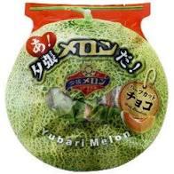 meronha-fuchoko