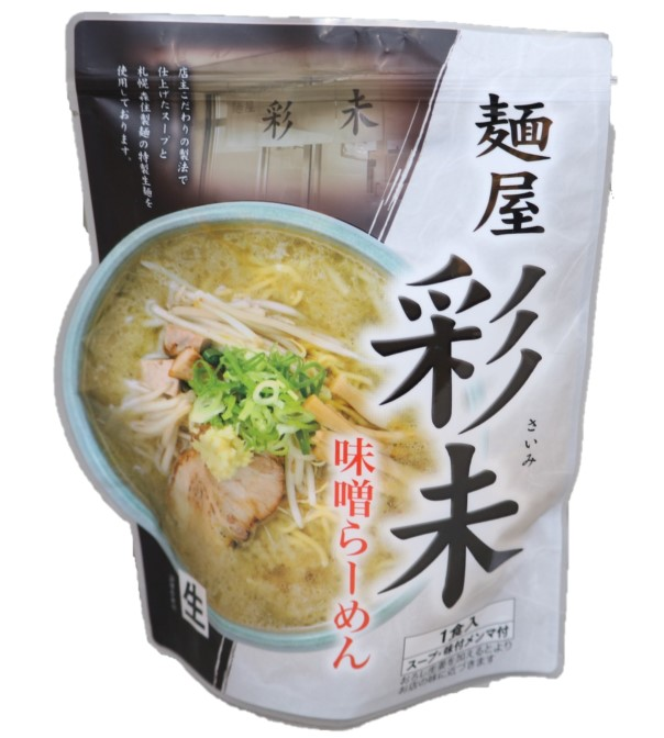 麺屋彩未 味噌ラーメン 1食