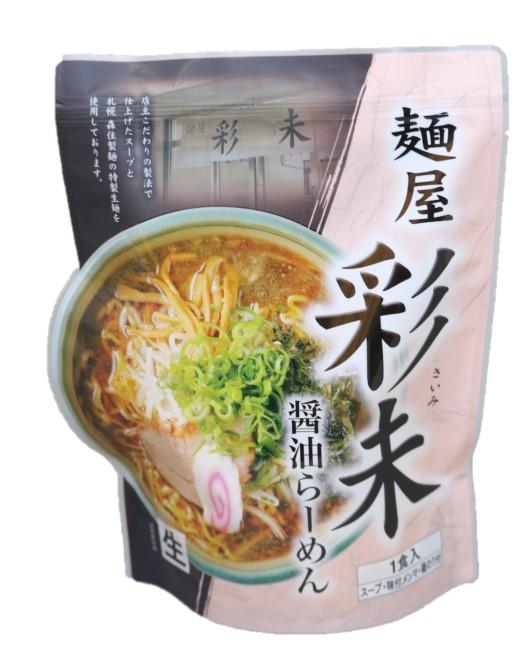 麺屋彩未 醤油ラーメン 1食