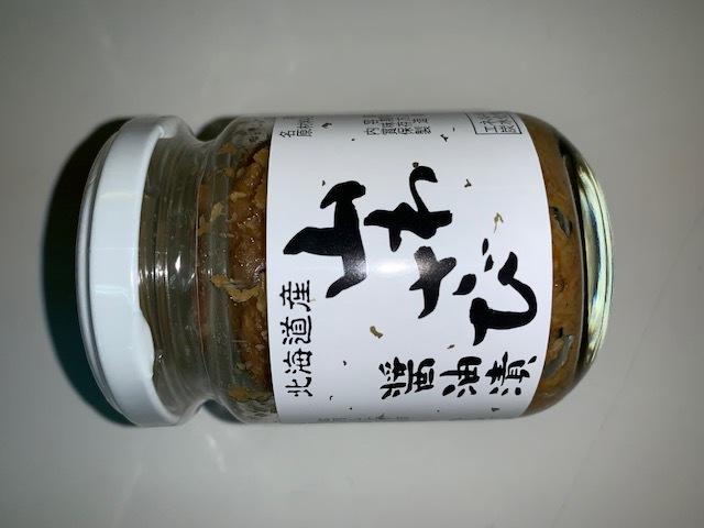 yamawasabi2