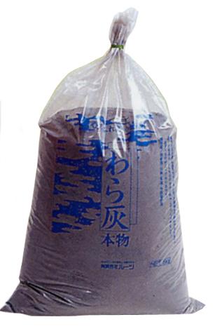 わら灰(本物)3kg