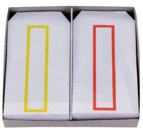 略式可漏 赤・黄 各50枚 紙箱入