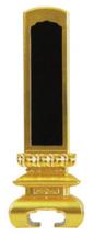 櫛型法名用紙入位牌 黒塗面金 札丈9.5寸(28.5cm) 総丈44cm