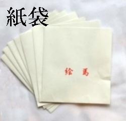 絵馬 紙袋