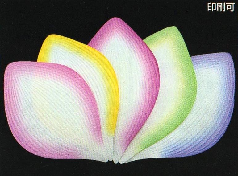 散華 五色のハスの花弁