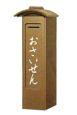 柱掛賽銭箱 アルミ製茶色