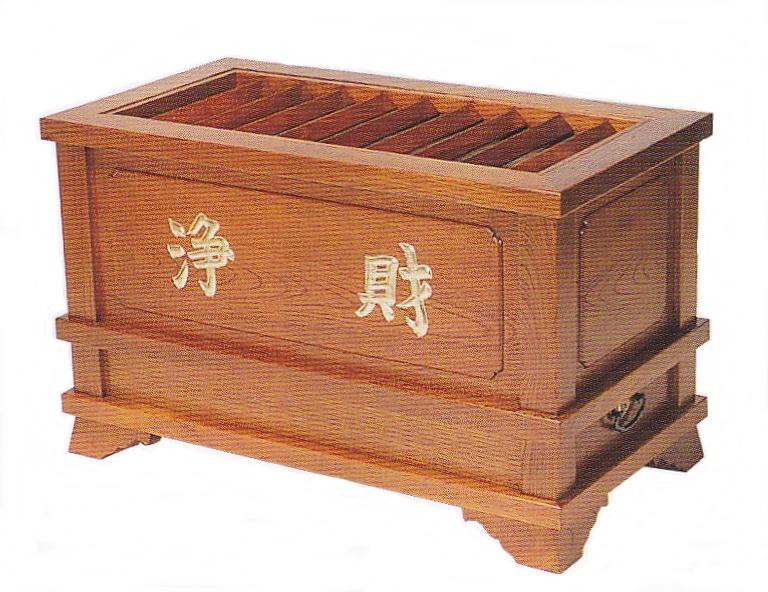 欅製 柱付賽銭箱 文字入