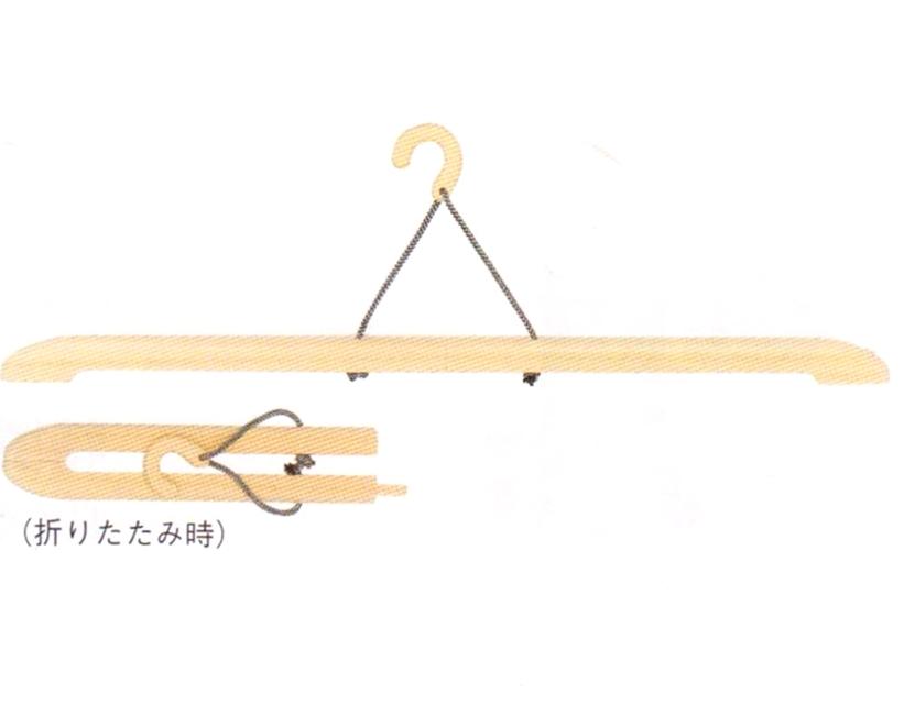 桧製ハンガー