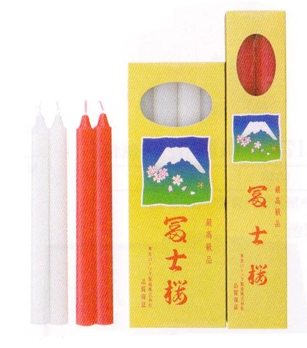 富士桜各種