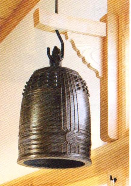 欅製吊金具