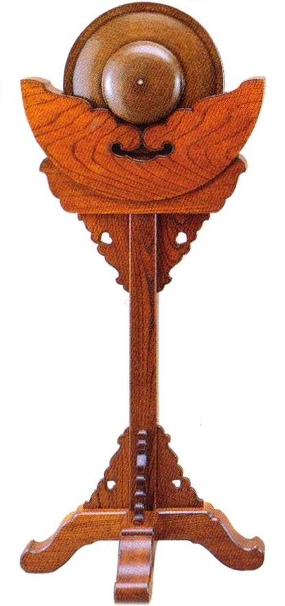 欅 妙鉢台