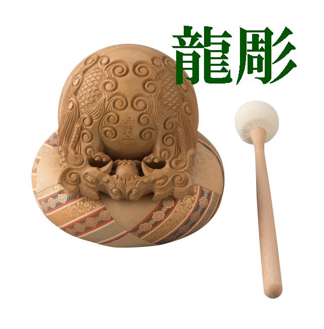 木魚 龍彫セット