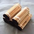 護摩木 杉製