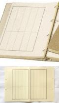 バインダー式過去帳追加専用紙