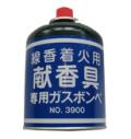 献香具専用 ガスボンベ 460g×2本入