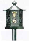 六角灯篭型賽銭箱
