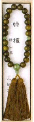 男性片手念珠緑檀