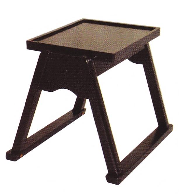 脇台 椅子式