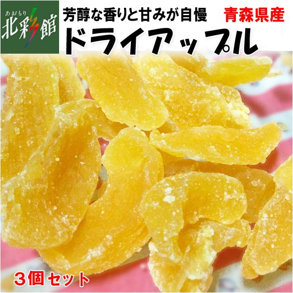 木村食品工業