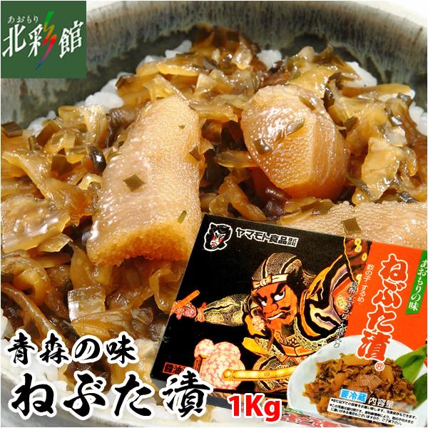 ヤマモト食品