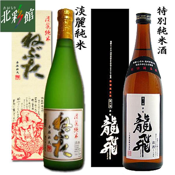 六花酒造・桃川