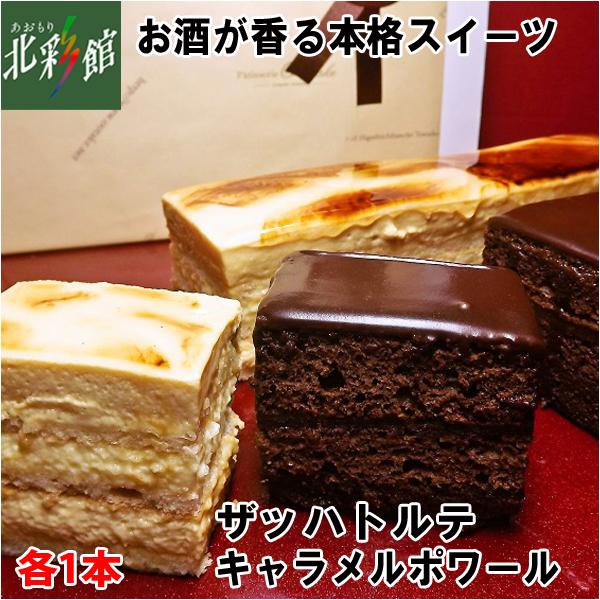 大竹菓子舗