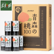 【JAアオレン 青森の桃 100 (195g×30本)】 青森県産桃ジュース 送料込み・産地直送 青森
