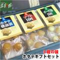 佐井村漁業協同組合