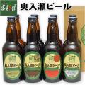 十和田湖ふるさと活性化公社