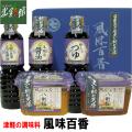マルシチ津軽味噌醤油