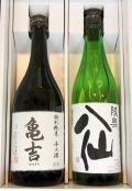 北彩館東京店19周年記念 【青森地酒ほろよいセット】 記念特価!