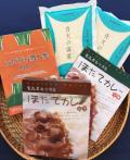 北彩館東京店19周年記念 【青森米 青天の霹靂とカレーセット】 記念特価!