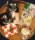 北彩館東京店19周年記念 【にんにくセット】 記念特価!