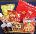 北彩館東京店19周年記念 【青森りんごセット】 記念特価!