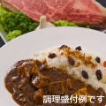 【八戸プラザホテル 十和田湖和牛カレー 3缶セット】 送料込み・産地直送 青森