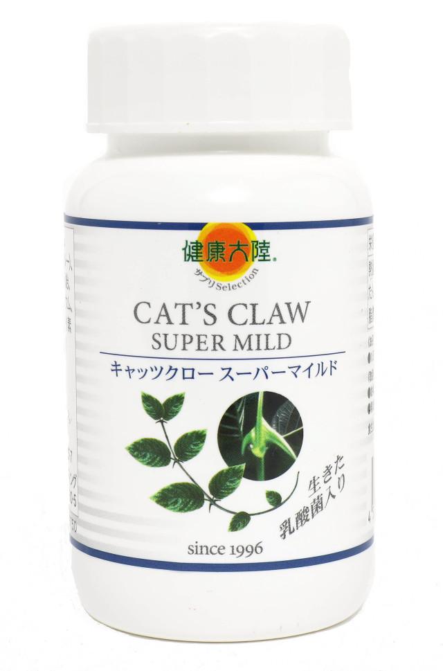 <リニューアル>キャッツクロースーパーマイルド【定期購入】