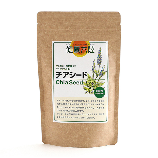 健康大陸 チアシード【5袋セット】