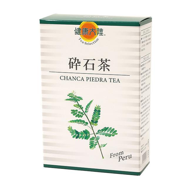 砕石茶 【2箱セット】