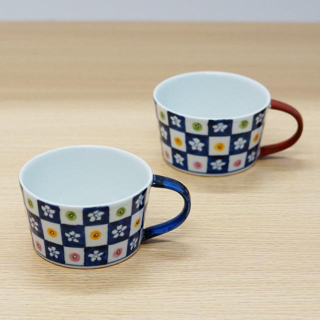 有田焼 皓洋窯 「染錦市松小花オリジナルスープカップ」 セール SALE  【和食器通販サイト「藍土な休日」】