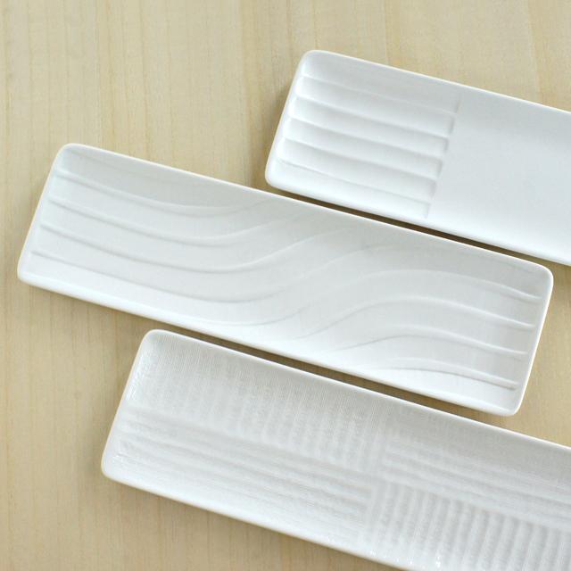 一真窯の白い器「白磁しのぎストレート皿」