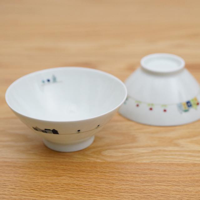 和食器 有田焼 通販 藍土な休日 藍土 一峰窯 いっぽう お茶碗 飯碗 めし碗 ちゃわん オランダ かわいい