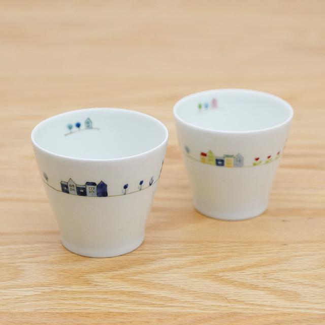和食器 有田焼 通販 藍土な休日 藍土 一峰窯 いっぽう カップ コップ 湯呑 オランダ かわいい