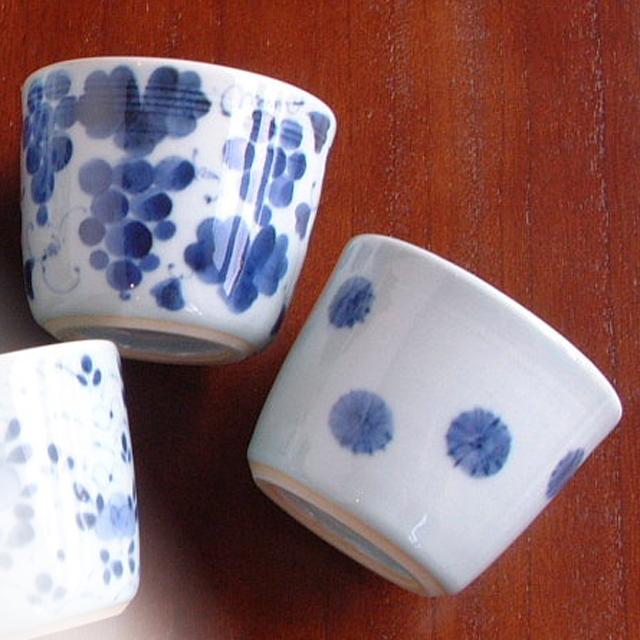 【和食器通販ショップ 藍土な休日】作家 陶芸家 有田焼 山口洋一 染付 そば猪口 カップ