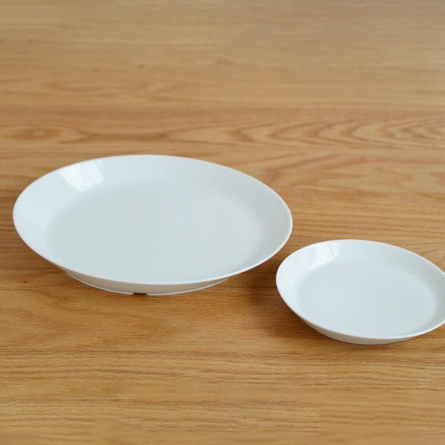 和食器 通販 藍土 藍土な休日 皓洋窯 有田焼 オリジナル オーバル プレート 楕円皿 白