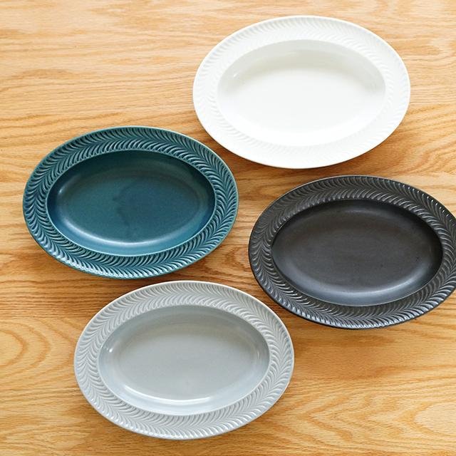 【和食器通販 藍土な休日】 波佐見焼 翔芳窯 うつわ かわいい レリーフ ローズマリー ナチュラル カレー皿 楕円皿