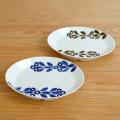 和食器 通販 藍土 藍土な休日 康創窯 波佐見焼 オリジナル オーバル プレート 楕円皿 オリーブ