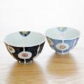 和食器 有田焼 通販 藍土な休日 藍土 そうた窯 惣太窯 茶碗 飯碗 ちゃわん 花 染付 かわいい